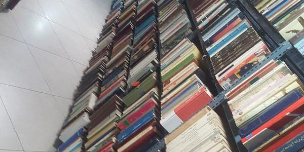 خریدار کتاب نایاب